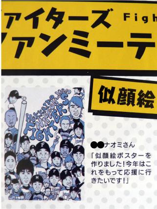 Fmagazine
